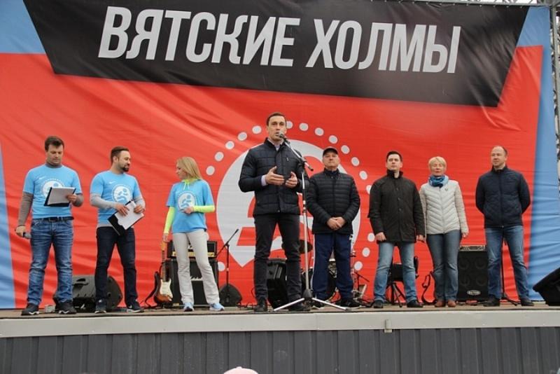 Две тысячи человек приняли участие в полумарафоне «Вятские холмы»