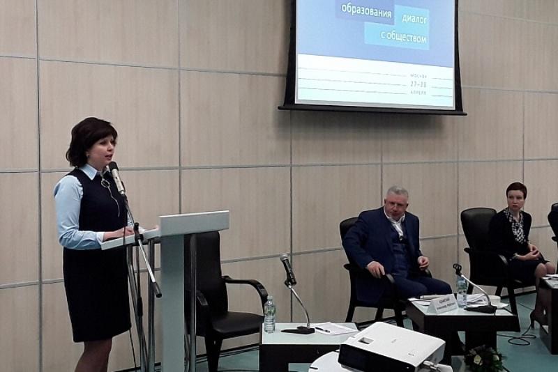 Кировский проект отметили на межрегиональной конференции