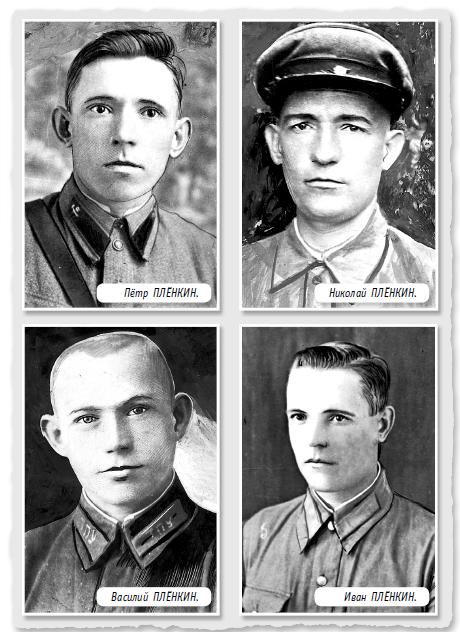«Бессмертный полк «КП»: читатели откликнулись на призыв газеты