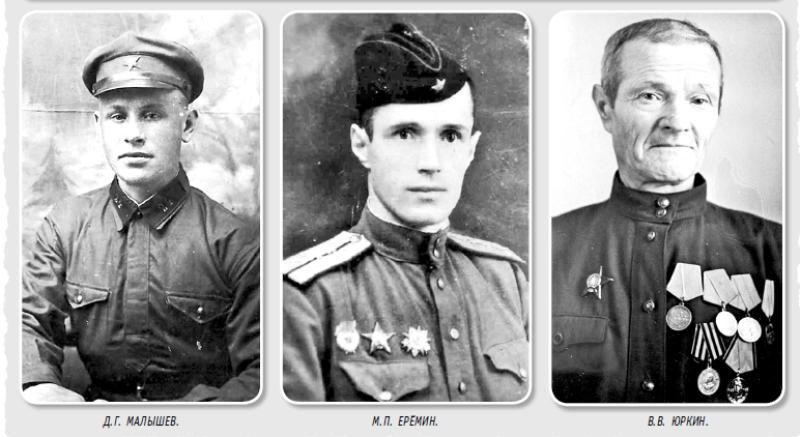 «Бессмертный полк «КП»: обзор писем