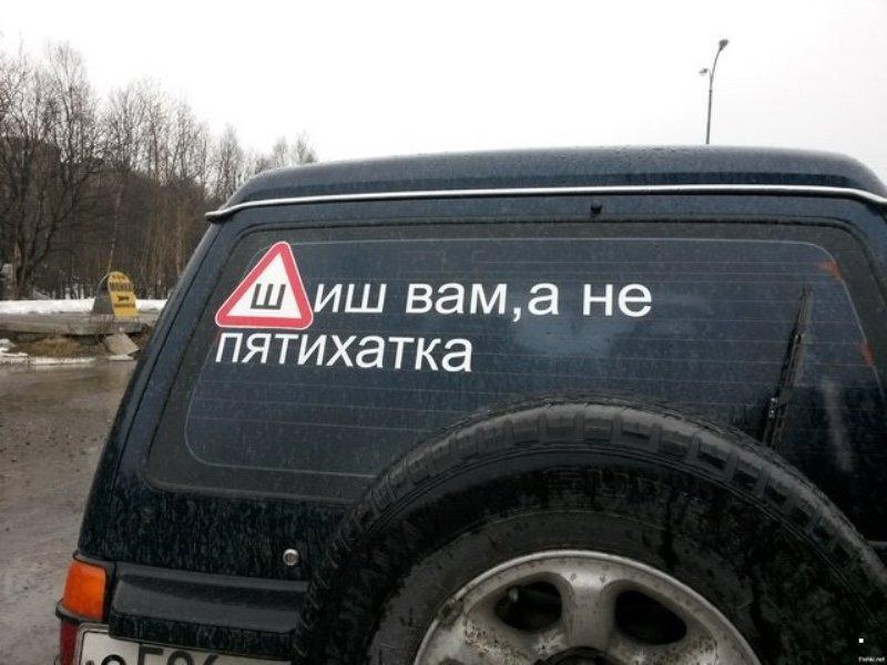 В МВД предложили отказаться от знака «Шипы»