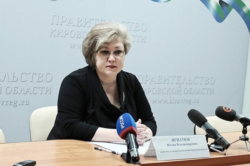 Где будут регистрировать браки кировские молодожёны с будущего года