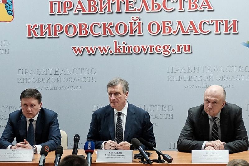 Перенастройка: как изменится система управления правительством региона