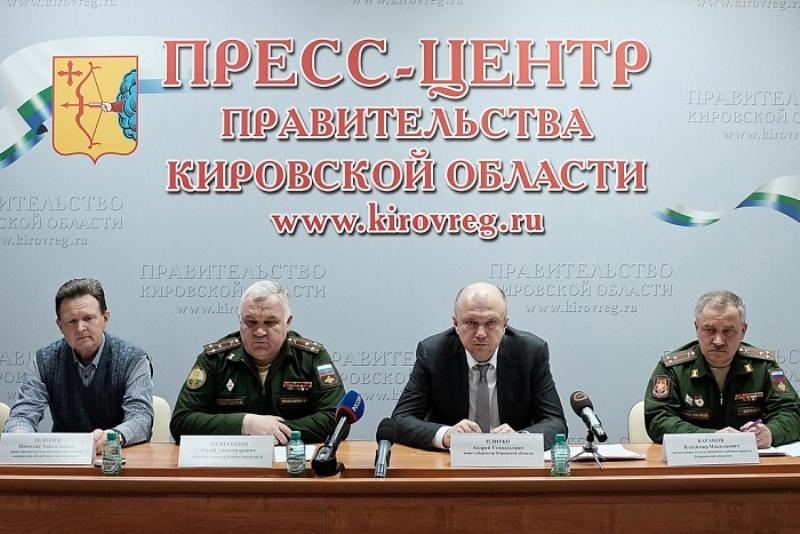Начался весенний призыв граждан в ряды Вооружённых сил России