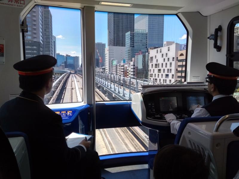 Сотрудник кировской библиотеки провела 20 дней в Японии