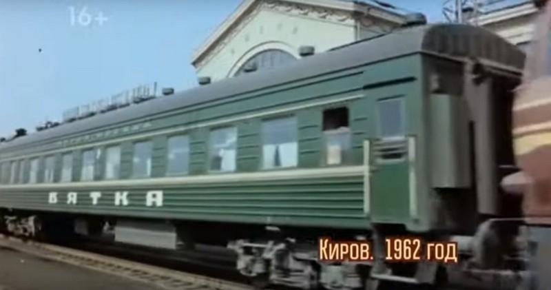 На Первом канале показали поезд «Вятка»... из будущего