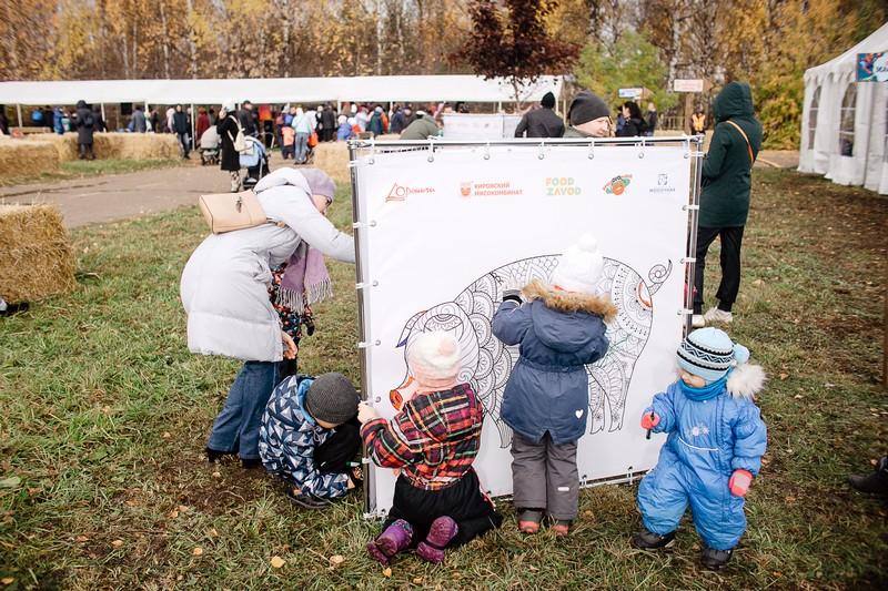 21 сентября в Кирове пройдет семейный фестиваль «ВМЕСТЕ!»