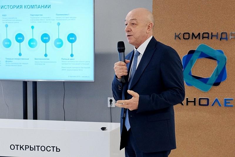 В Кировской области началось производство лекарства для «сердечников»