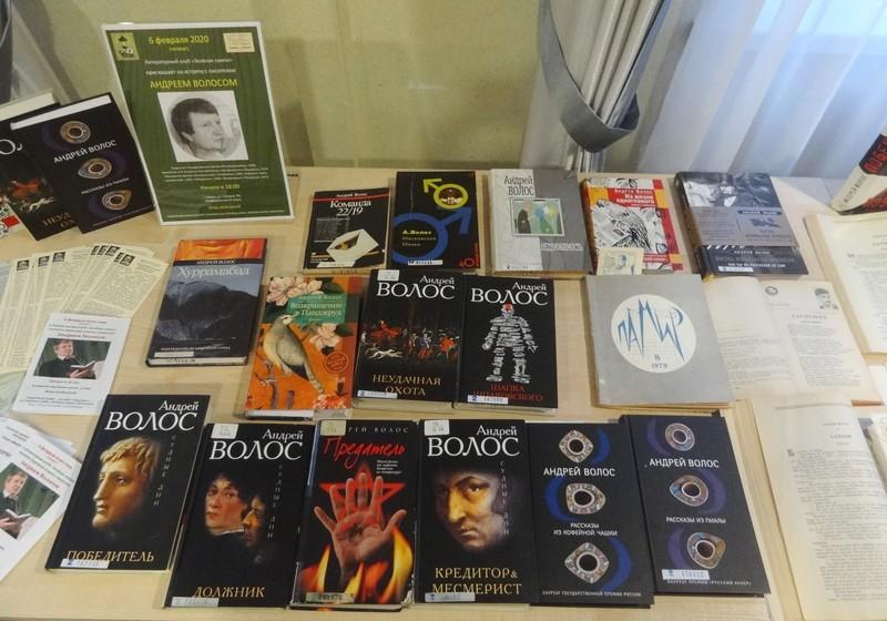 Андрей Волос: «Я всегда хотел зарабатывать книгами»