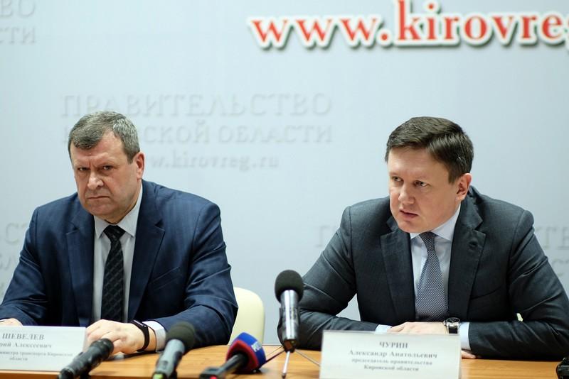 На дорожные работы – более 8 миллиардов рублей