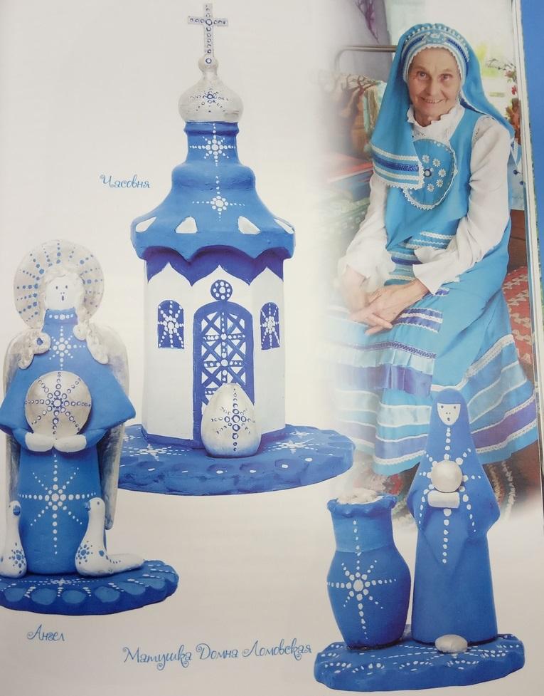 «Небесная» игрушка из деревни Дворяне