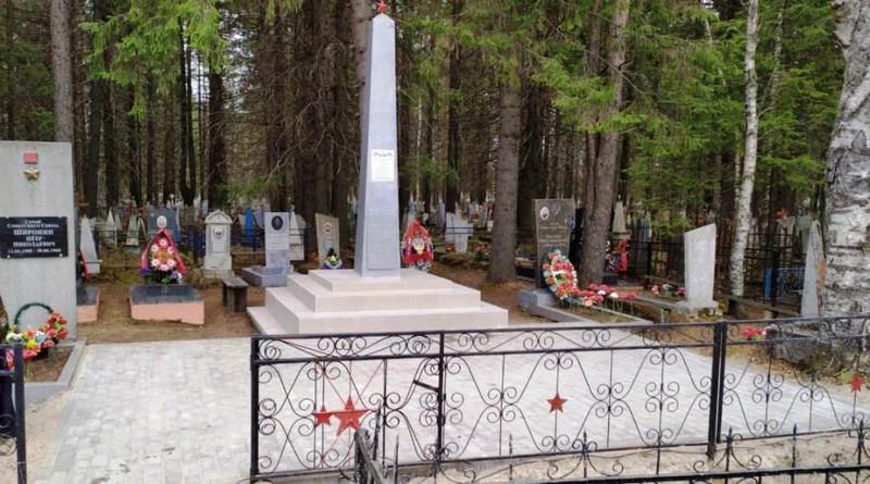 Благодаря проекту Азимова в Кирсе привели в порядок воинское захоронение