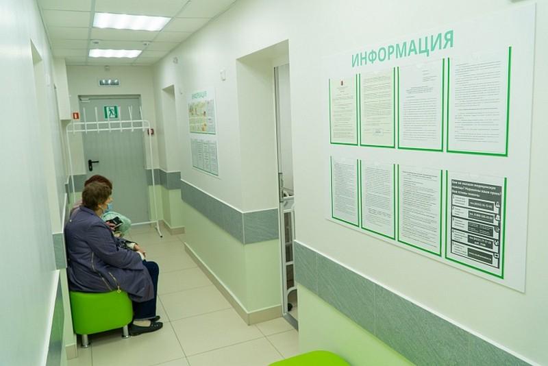 Медицинская помощь в шаговой доступности