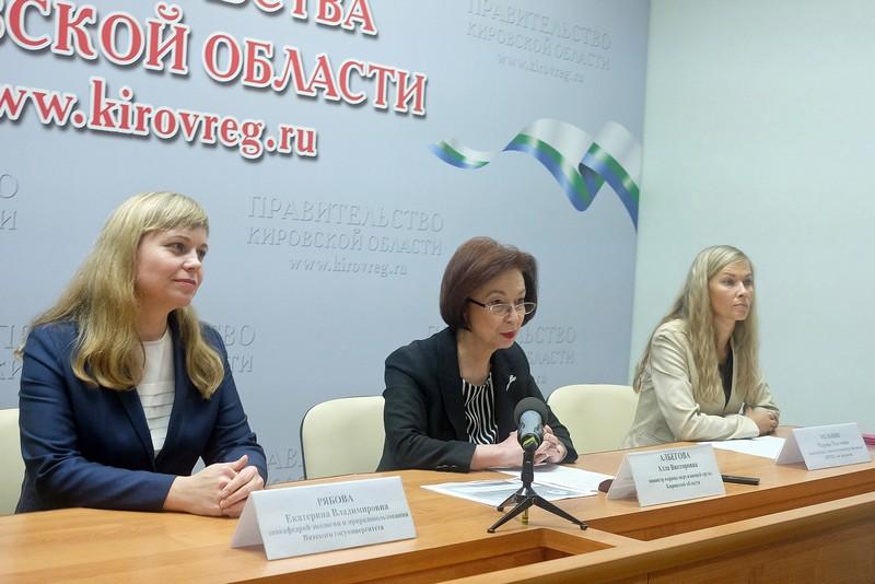 Кировская область присоединится к Всероссийскому экологическому диктанту