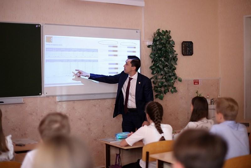 «Урок цифры» для школьников