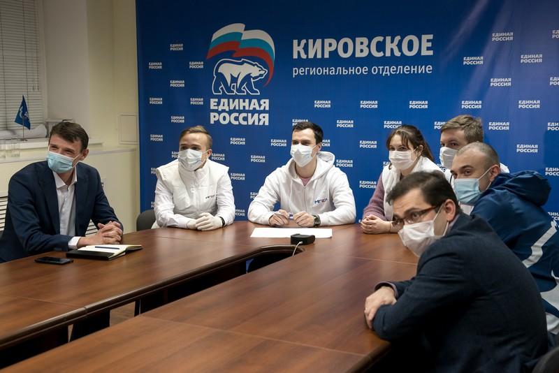 Рахим Азимов окажет помощь волонтерскому центру «Единой России» в мероприятиях по борьбе с пандемией