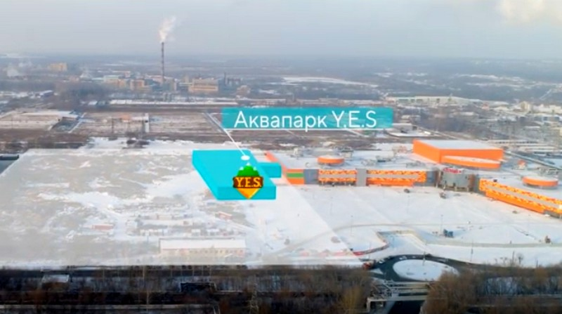В Кирове откроется большой аквапарк