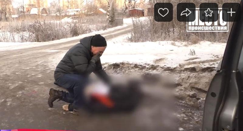 В Кирове рассказали подробности смертельного ДТП на Щорса