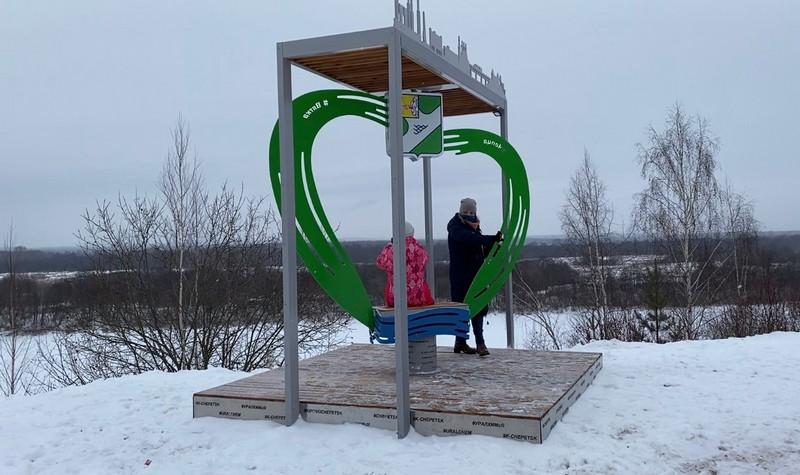 В Кировской области открыли необычную фотозону