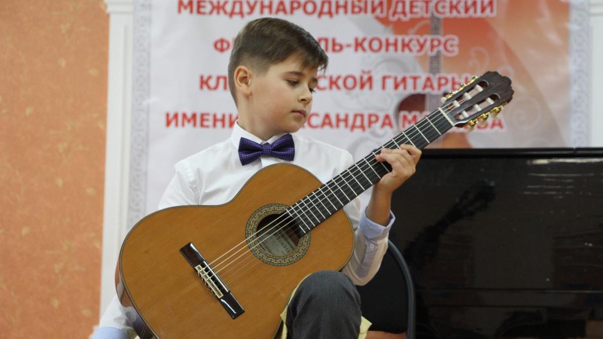 5 гитар станут призами для победителей международного конкурса в Кирове