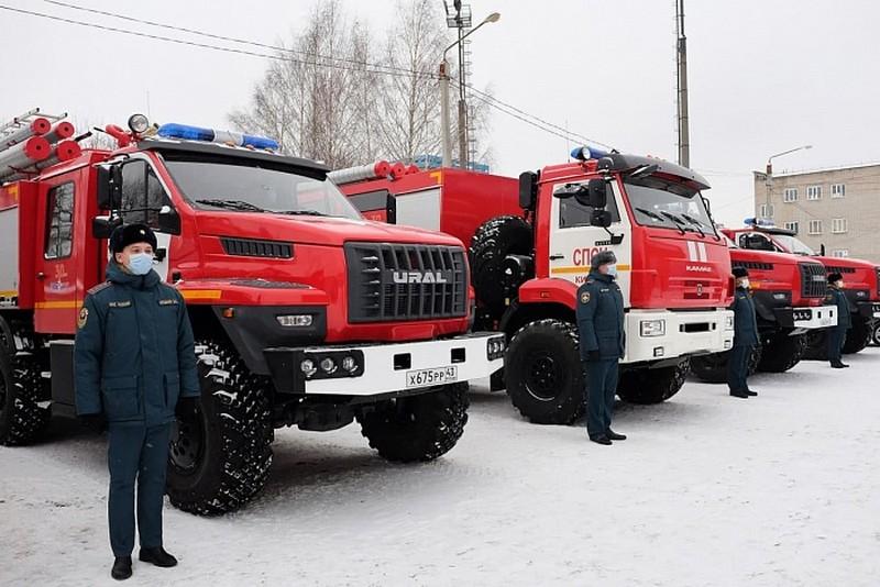 Кировские спасатели получили новую технику