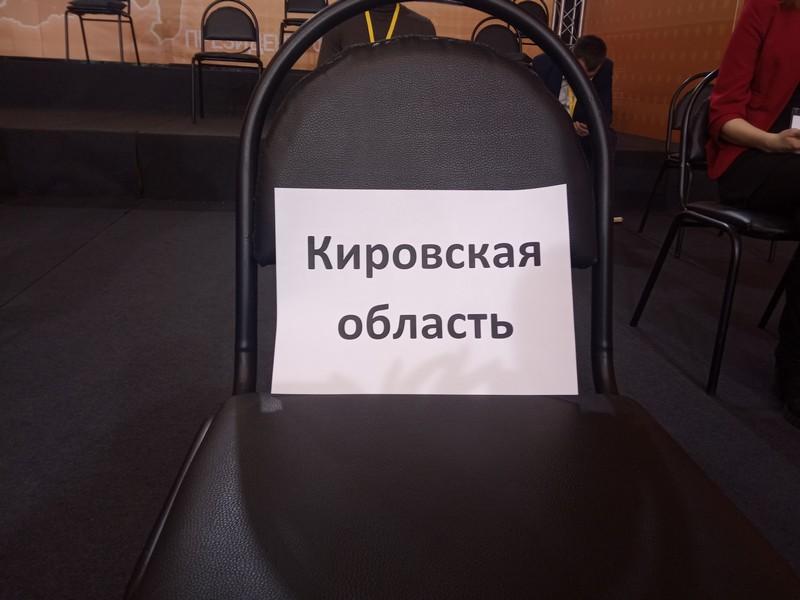 Кировчане приняли участие в пресс-конференции Владимира Путина