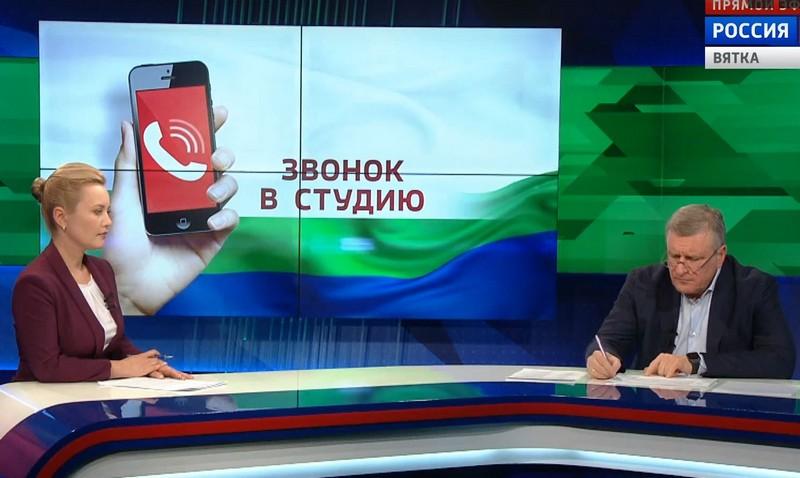 Игорь Васильев ответил на вопросы жителей Кировской области