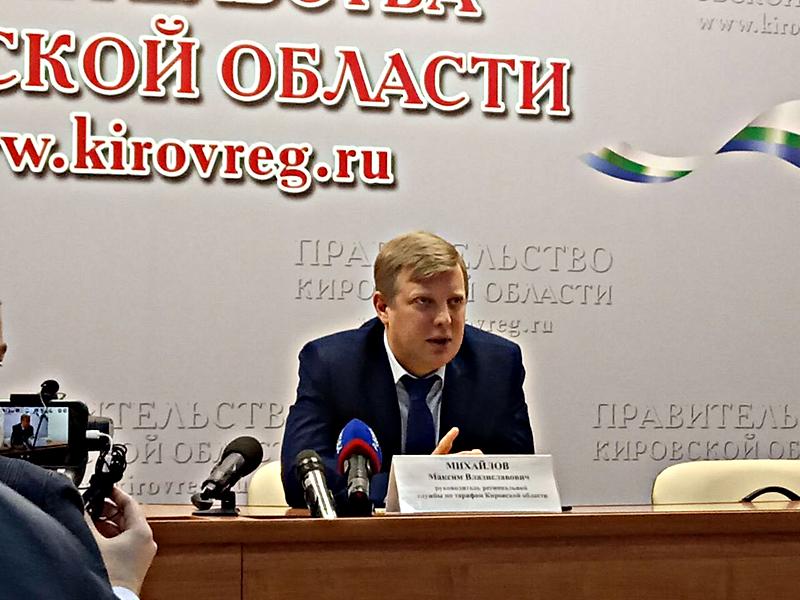 Кировчанам рассказали, как изменится стоимость проезда в 2021 году