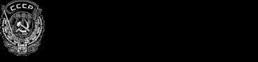 Кировская правда, газета региона