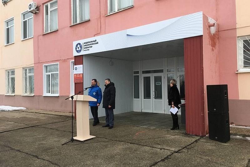 В ПФО открыт первый из семи технопарков