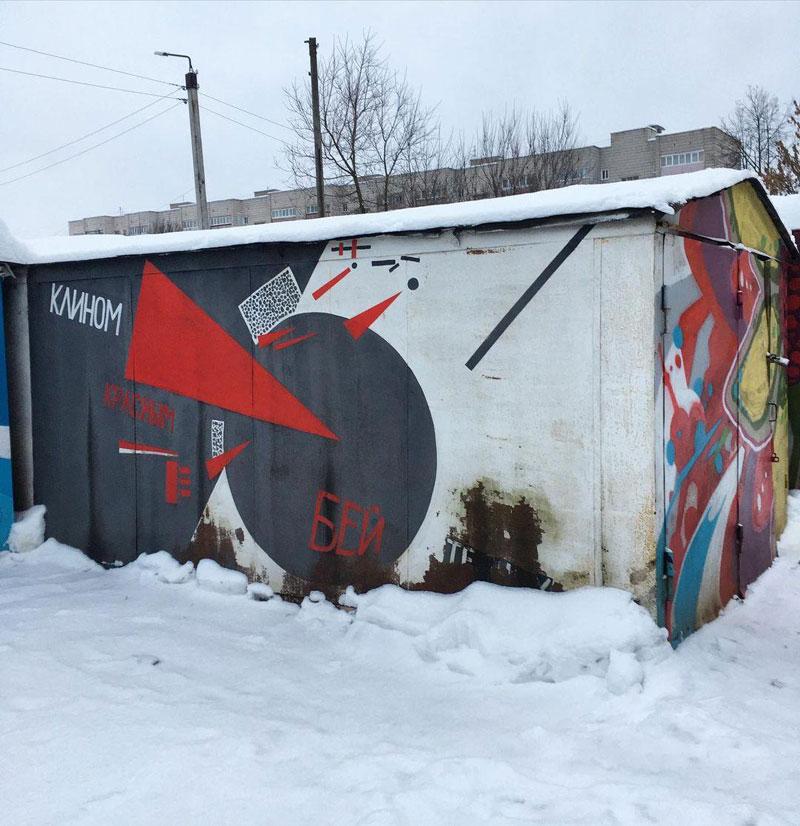 Вятские граффити заинтересовали россиян