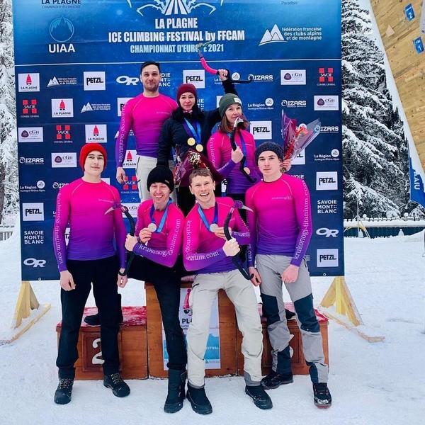 Кировчанка стала чемпионкой Европы по ледолазанию