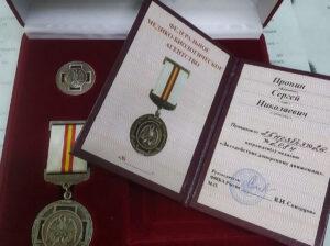 Житель Кировской области спас больного ребёнка и получил медаль