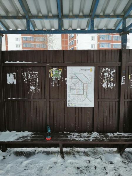 В Кирове появились плакаты транспортной навигации