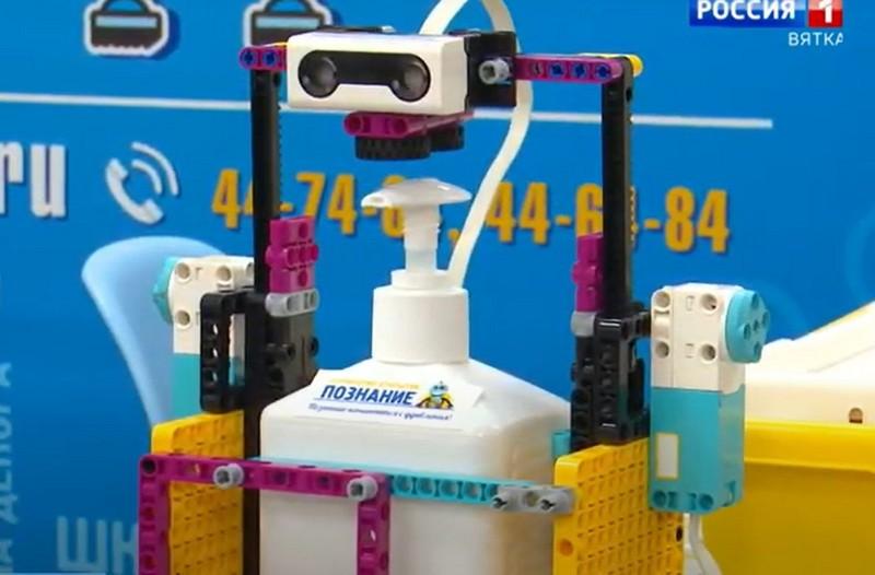 Юный кировчанин создал робота, который помогает обрабатывать руки антисептиком