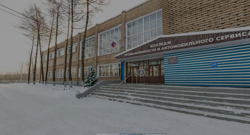 В Кировской области создана первая виртуальная экскурсия для абитуриентов