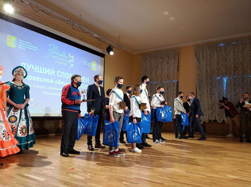 Игорь Васильев наградил звезд вятского спорта