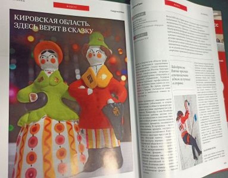 Андрей Усенко рассказал о Кировской области в федеральном журнале