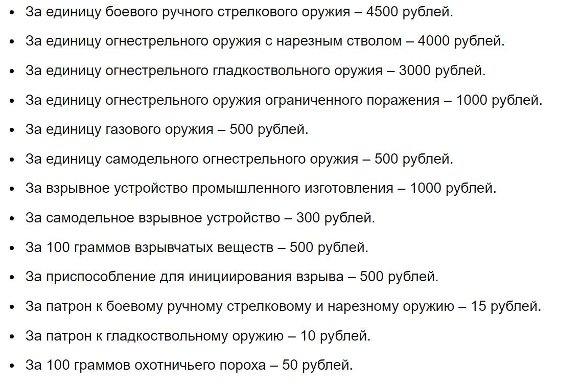 Кировчанам напоминают, что можно избавиться от оружия и заработать на этом