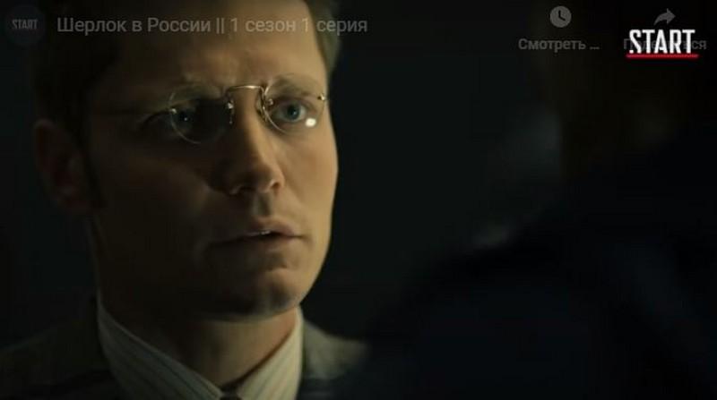 В новом фильме «Шерлок в России» главную роль сыграл уроженец Кировской области