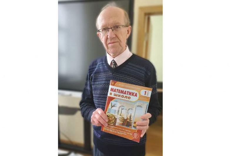 Кировчанин стал руководителем одного из мировых изданий