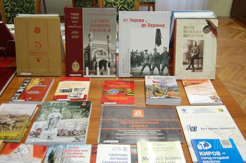 В библиотеке Герцена открылась «Вятская книга года»