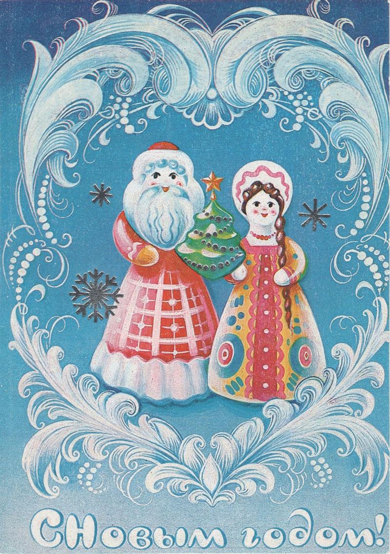 Кировский музей получил в дар советскую открытку