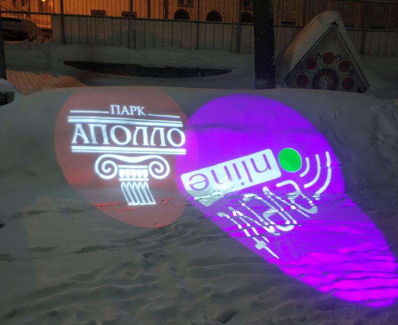 В парке «Аполло» появятся световые картины