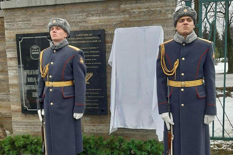 В северной столице открыли памятную плиту кировчанам, защищавшим Ленинград