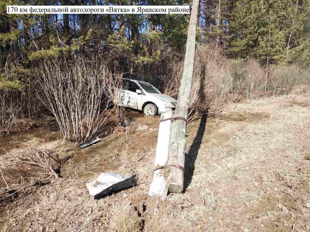 В Кирове на Лепсе сбили школьника