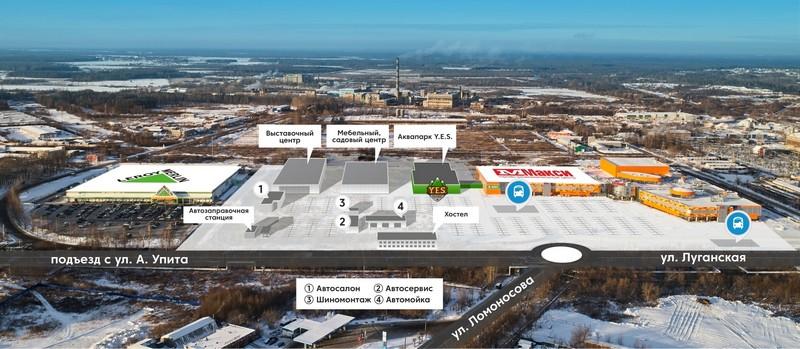 Строительство аквапарка в Кирове ещё не началось