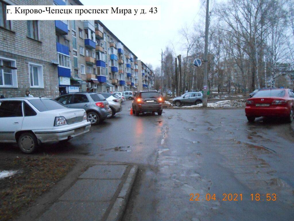 В Кировской области в ДТП пострадали два пешехода