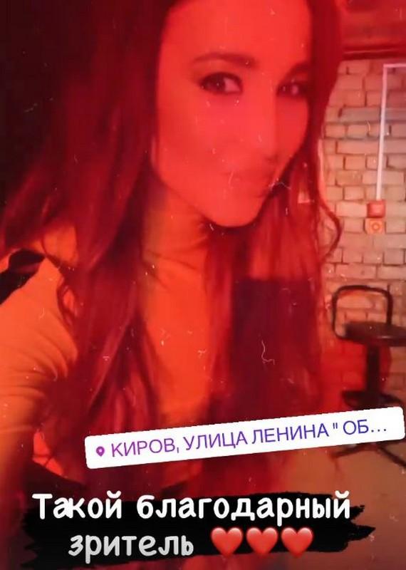Ольга Бузова поблагодарила кировчан