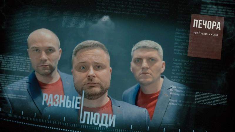 КВНщики устроили в Кирове «безумно весёлый вечер»